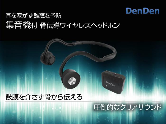 耳を塞がず難聴を予防